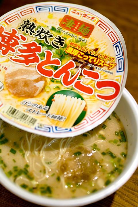 今日のカップ麺 ニュータッチ 熟炊き 博多とんこつ 2019.04.22