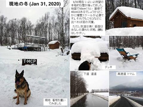 現地1月末(待望の雪が降った)