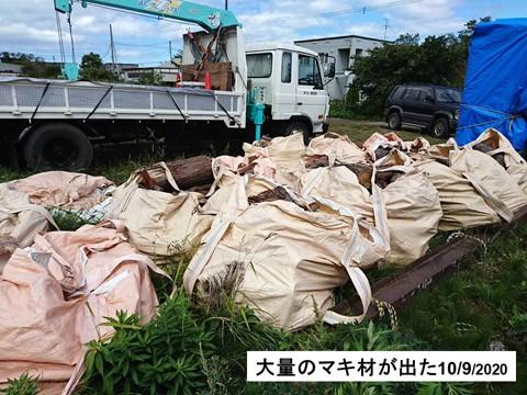 大量のマキ材を札幌から運ぶことになった