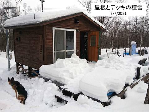 十勝ヒュッテの積雪と除雪