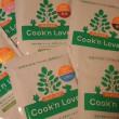 クックンラブ(Cook'n Love)各150g 馬・鹿・鶏・羊・いわし・白身魚