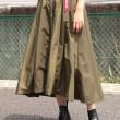 MA-1ミディスカート